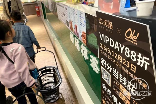 蹲点实探无锡3家精品超市,跑了3个晚上写出这份日常捡漏攻略-50.jpg