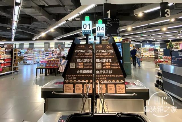 蹲点实探无锡3家精品超市,跑了3个晚上写出这份日常捡漏攻略-49.jpg