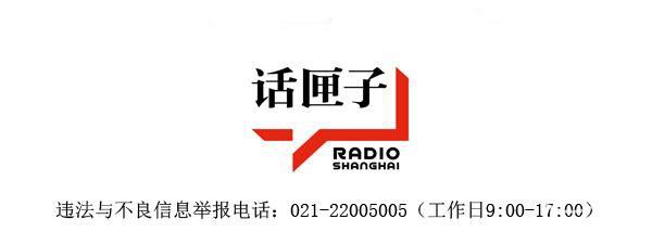 2020集装箱多式联运亚洲展明年将在上海举办-1.jpg
