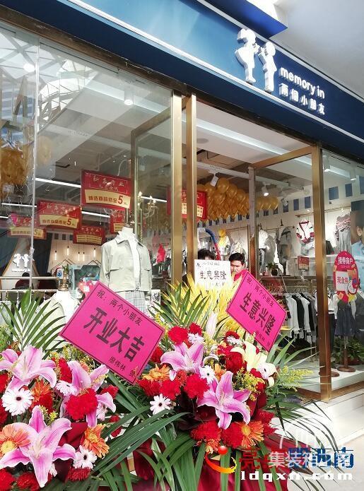 昆明富康城购物中心盛大开业 携150余品牌打造春城潮玩趣享新中心-6.jpg
