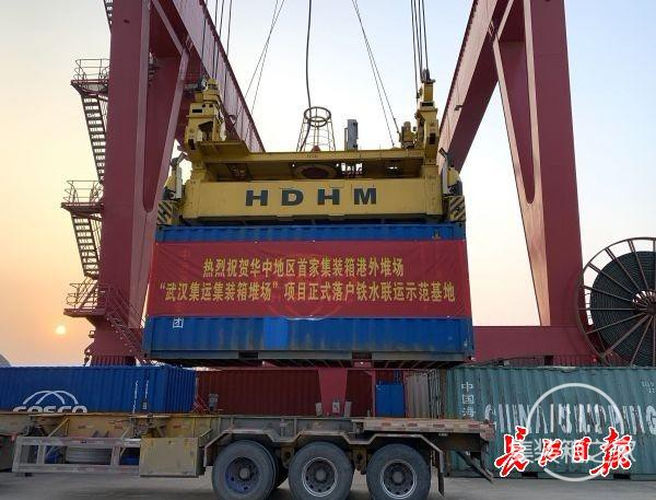 华中地区首个港区外堆场落户铁水联运示范基地,可为每个集装箱单次节约150元-1.jpg