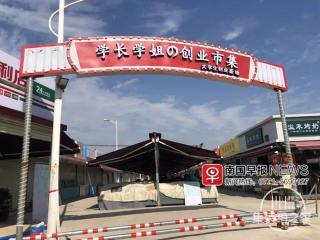 刚开业就要拆!广西民大附近的商铺竟是违建?-1.jpg