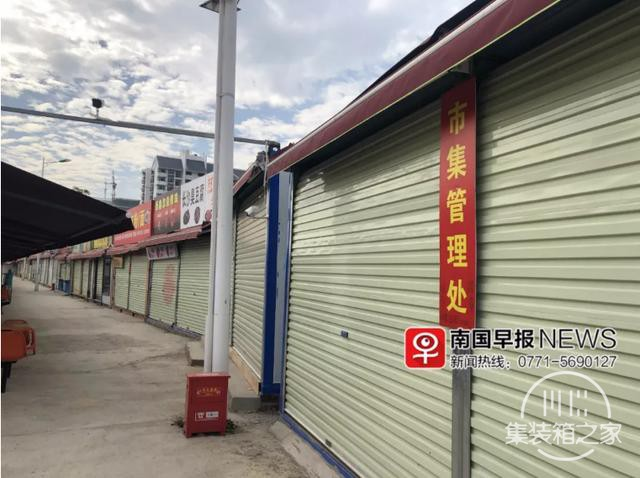 刚开业就要拆!广西民大附近的商铺竟是违建?-3.jpg