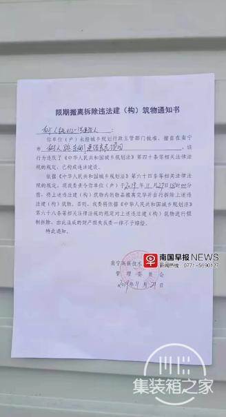 刚开业就要拆!广西民大附近的商铺竟是违建?-2.jpg