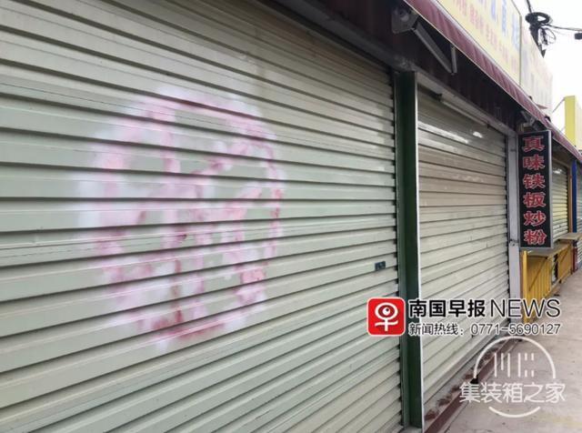 刚开业就要拆!广西民大附近的商铺竟是违建?-4.jpg