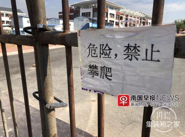 刚开业就要拆!广西民大附近的商铺竟是违建?-5.jpg