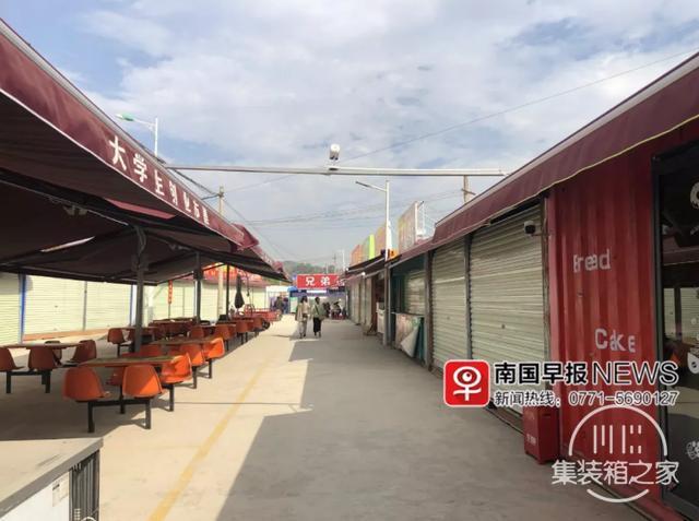 刚开业就要拆!广西民大附近的商铺竟是违建?-6.jpg