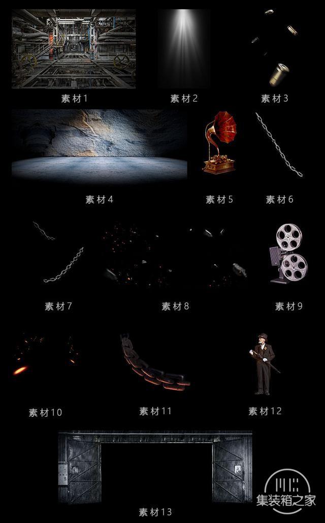 Photoshop教程:合成年中大促电商海报-2.jpg
