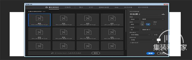 Photoshop教程:合成年中大促电商海报-5.jpg