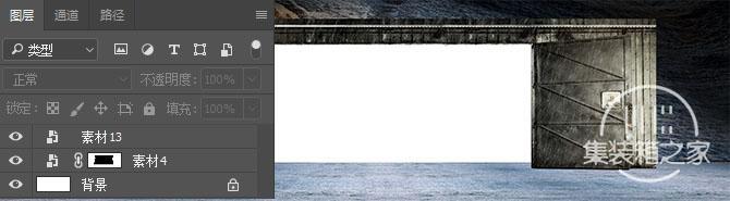 Photoshop教程:合成年中大促电商海报-6.jpg