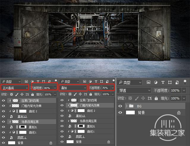 Photoshop教程:合成年中大促电商海报-9.jpg