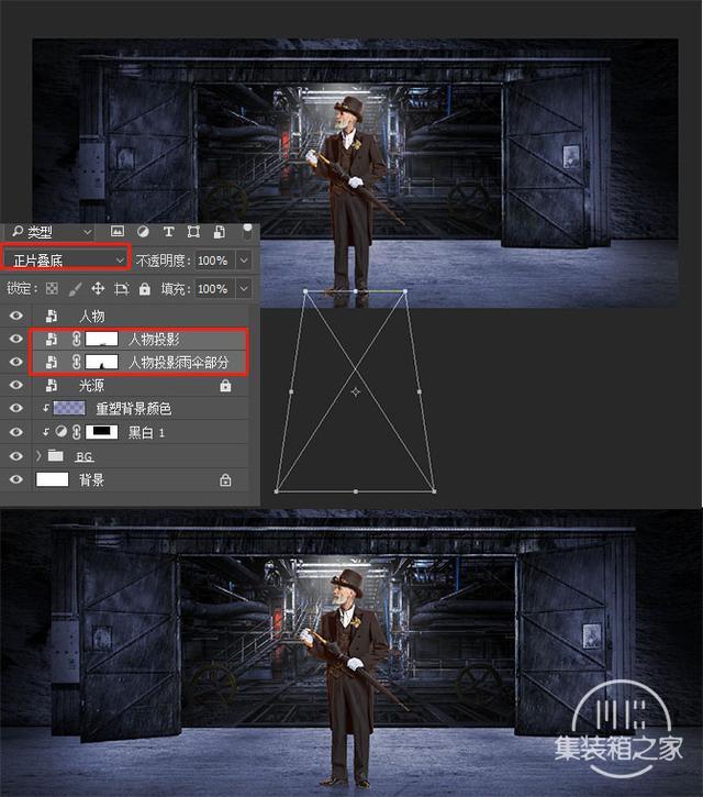 Photoshop教程:合成年中大促电商海报-13.jpg