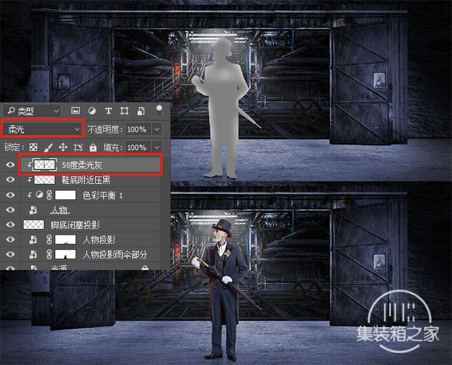 Photoshop教程:合成年中大促电商海报-15.jpg