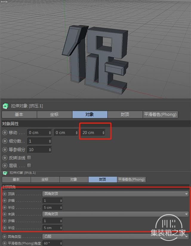 Photoshop教程:合成年中大促电商海报-23.jpg