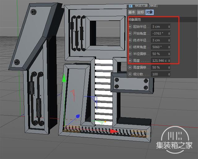 Photoshop教程:合成年中大促电商海报-37.jpg