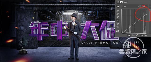 Photoshop教程:合成年中大促电商海报-46.jpg