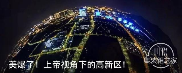 10000里外,高新区在这个国家有座产业合作园!-18.jpg