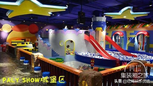 万象城meland乐园9大乐园:超级迷宫+嗨Ball球池+PLAYSHOW···-5.jpg