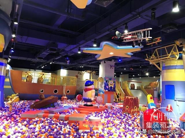 万象城meland乐园9大乐园:超级迷宫+嗨Ball球池+PLAYSHOW···-7.jpg