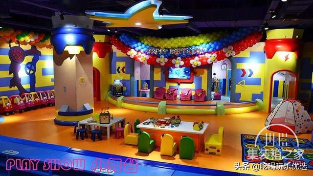 万象城meland乐园9大乐园:超级迷宫+嗨Ball球池+PLAYSHOW···-6.jpg