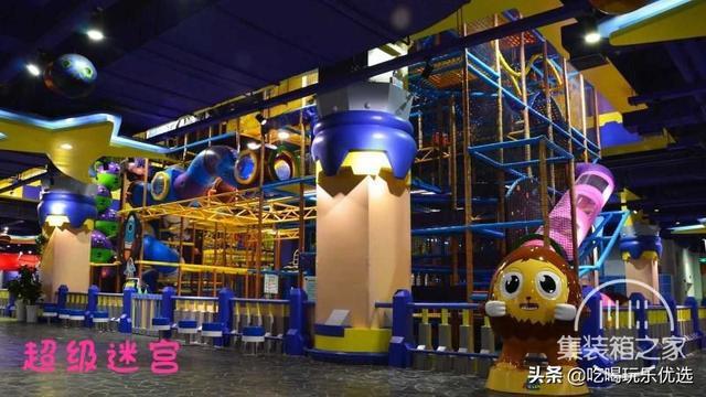 万象城meland乐园9大乐园:超级迷宫+嗨Ball球池+PLAYSHOW···-9.jpg