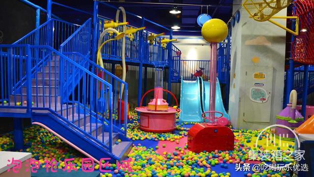 万象城meland乐园9大乐园:超级迷宫+嗨Ball球池+PLAYSHOW···-13.jpg