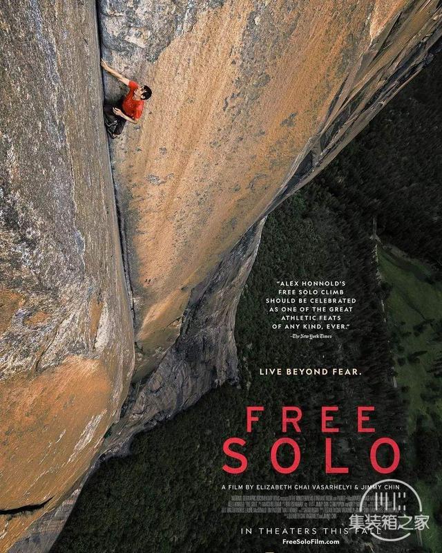 《徒手攀岩》: 恐惧无大小,征服靠自己-1.jpg