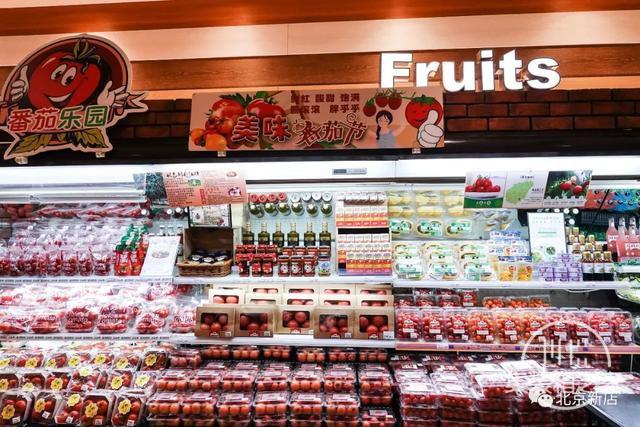 宝藏超市系列   北京最大的日本进口超市-2.jpg