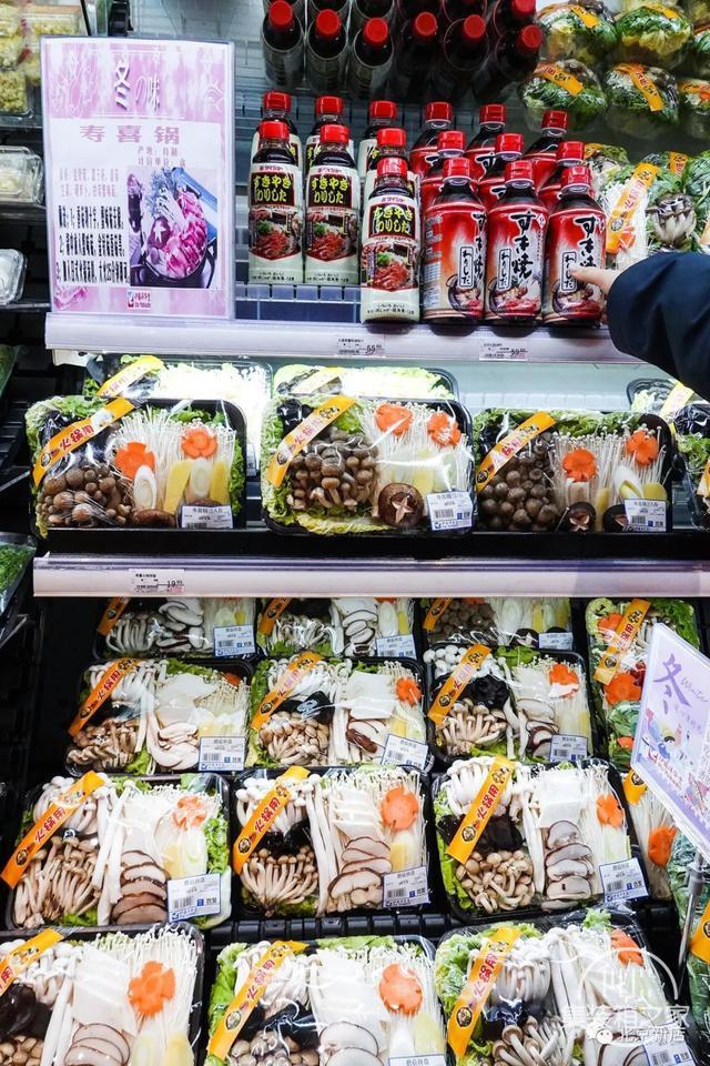 宝藏超市系列   北京最大的日本进口超市-5.jpg