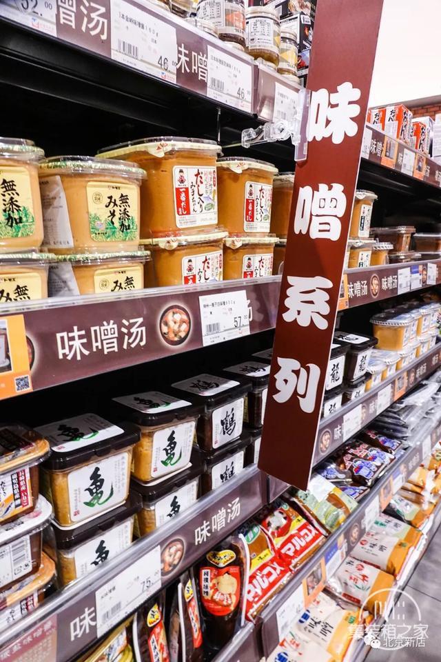 宝藏超市系列   北京最大的日本进口超市-8.jpg