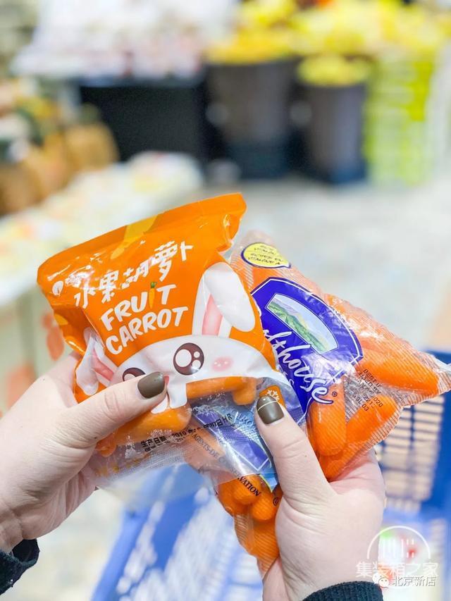 宝藏超市系列   北京最大的日本进口超市-4.jpg