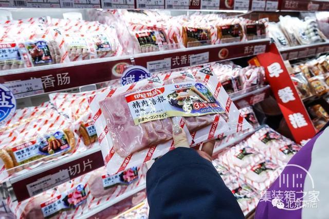 宝藏超市系列   北京最大的日本进口超市-6.jpg