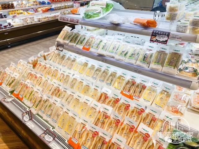 宝藏超市系列   北京最大的日本进口超市-11.jpg