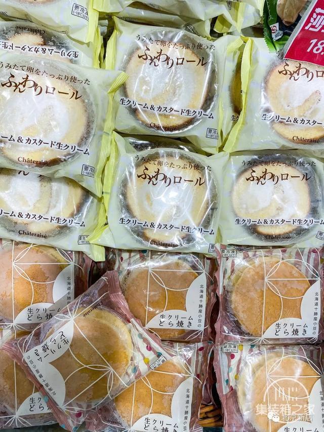 宝藏超市系列   北京最大的日本进口超市-12.jpg