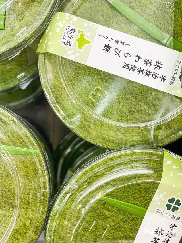 宝藏超市系列   北京最大的日本进口超市-13.jpg