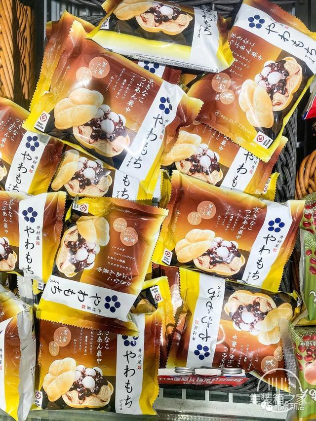 宝藏超市系列   北京最大的日本进口超市-14.jpg