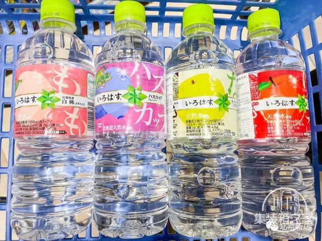宝藏超市系列   北京最大的日本进口超市-15.jpg
