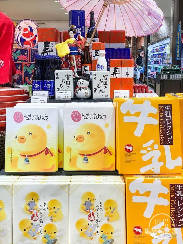 宝藏超市系列   北京最大的日本进口超市-20.jpg