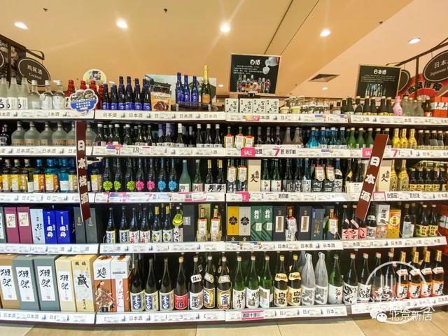 宝藏超市系列   北京最大的日本进口超市-18.jpg