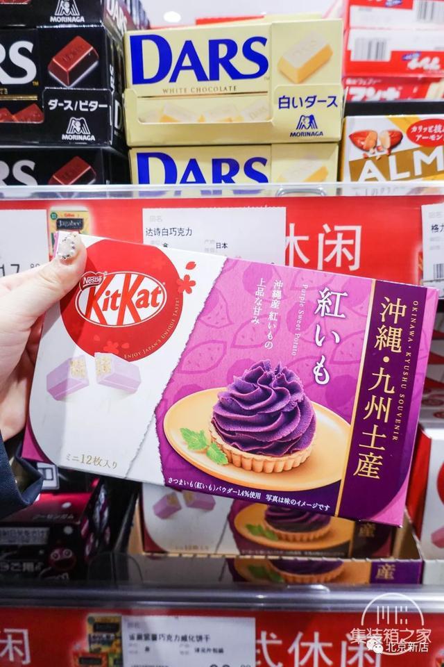 宝藏超市系列   北京最大的日本进口超市-17.jpg
