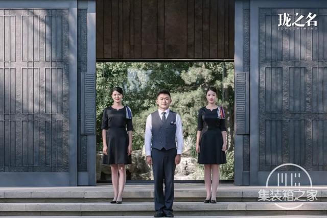 龙湖春江天玺x蒂芙尼 梦幻样板间的高级感「美行加人276」-28.jpg