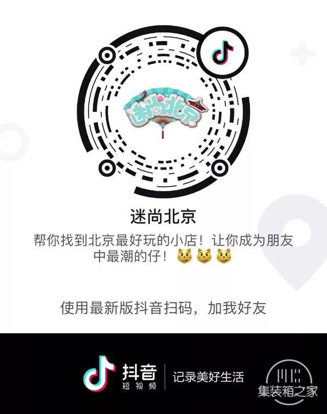 北京最嗨轰趴馆:玩顶配电竞机、飚赛车,再来顿绝味西餐-25.jpg