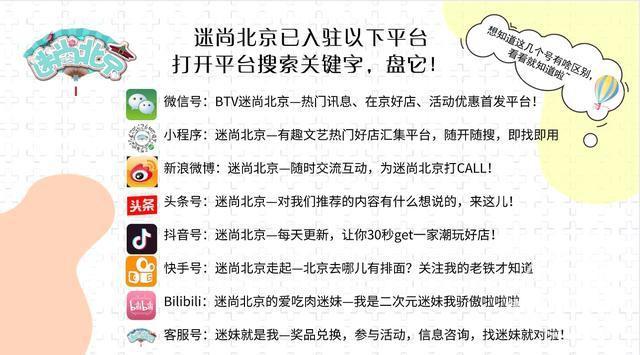 北京最嗨轰趴馆:玩顶配电竞机、飚赛车,再来顿绝味西餐-26.jpg