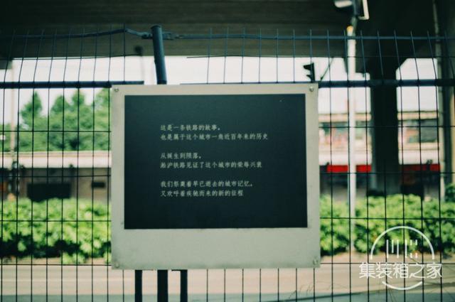 好消息!未来,上海这个区的人将富得流油-31.jpg