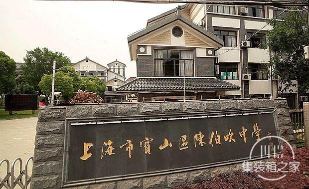 好消息!未来,上海这个区的人将富得流油-40.jpg