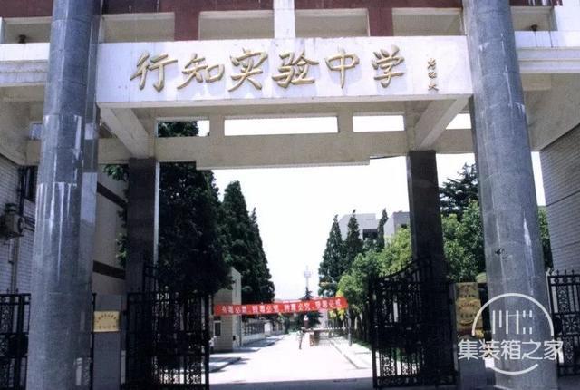 好消息!未来,上海这个区的人将富得流油-41.jpg