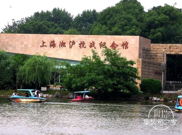 好消息!未来,上海这个区的人将富得流油-46.jpg