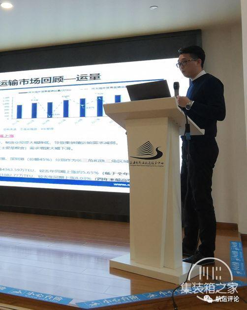 「重磅」上海国际航运研究中心首次对外发布《中国国内集装箱运输市场分析报告》-1.jpg