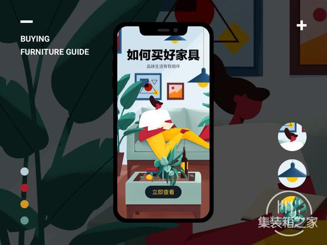 设计师YoYo插画风格UI设计欣赏-4.jpg