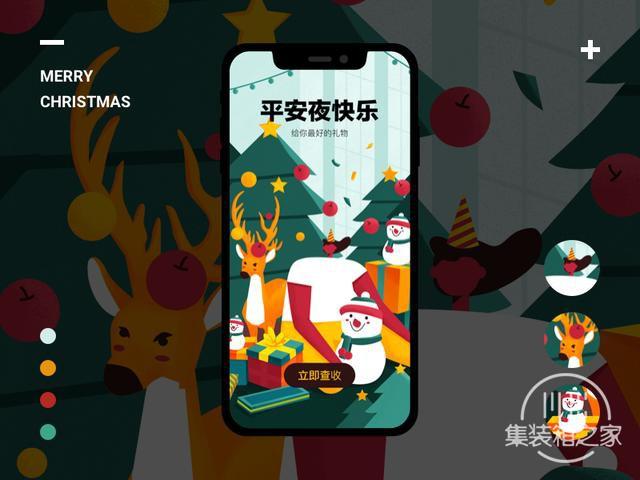 设计师YoYo插画风格UI设计欣赏-3.jpg